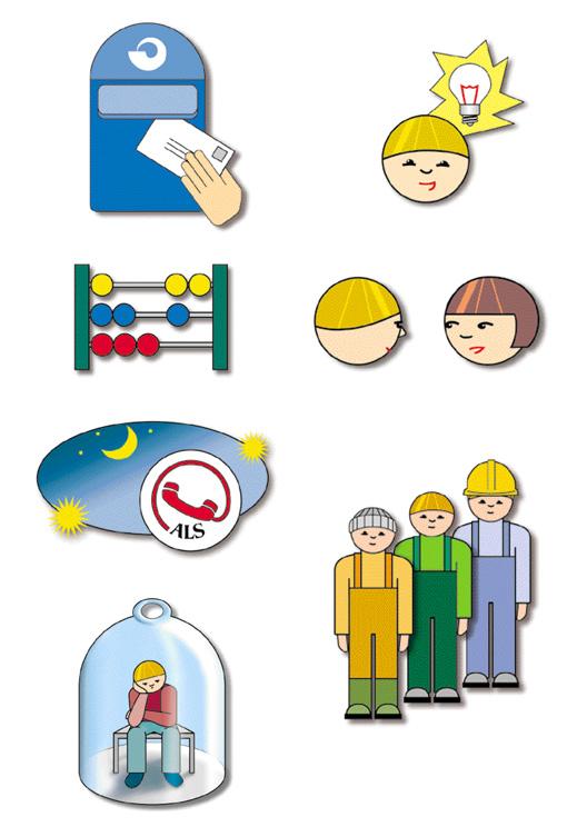 Illustrationen für das Arbeitsamt, Färöer Inseln, © Gabriele Stautner, ARTIFOX