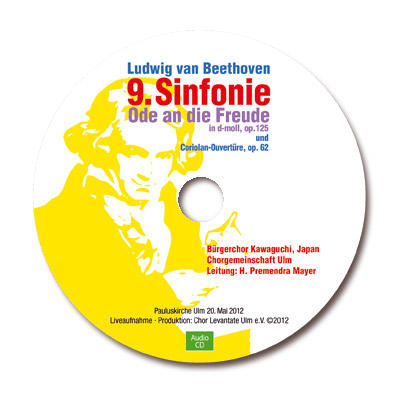 CD, Compact disk by Gabriele Stautner ARTIFOX for Chor Levantate
